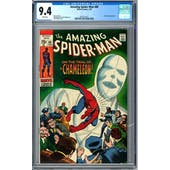Amazing Spider-Man #80 CGC 9.4 (W) *0357221011*