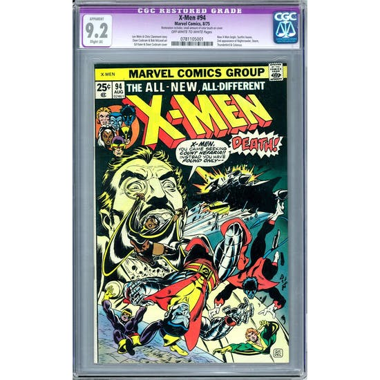 X-Men #94 CGC 9.2 Apparent Slight (A) Restoration (OW-W) *0781105001*