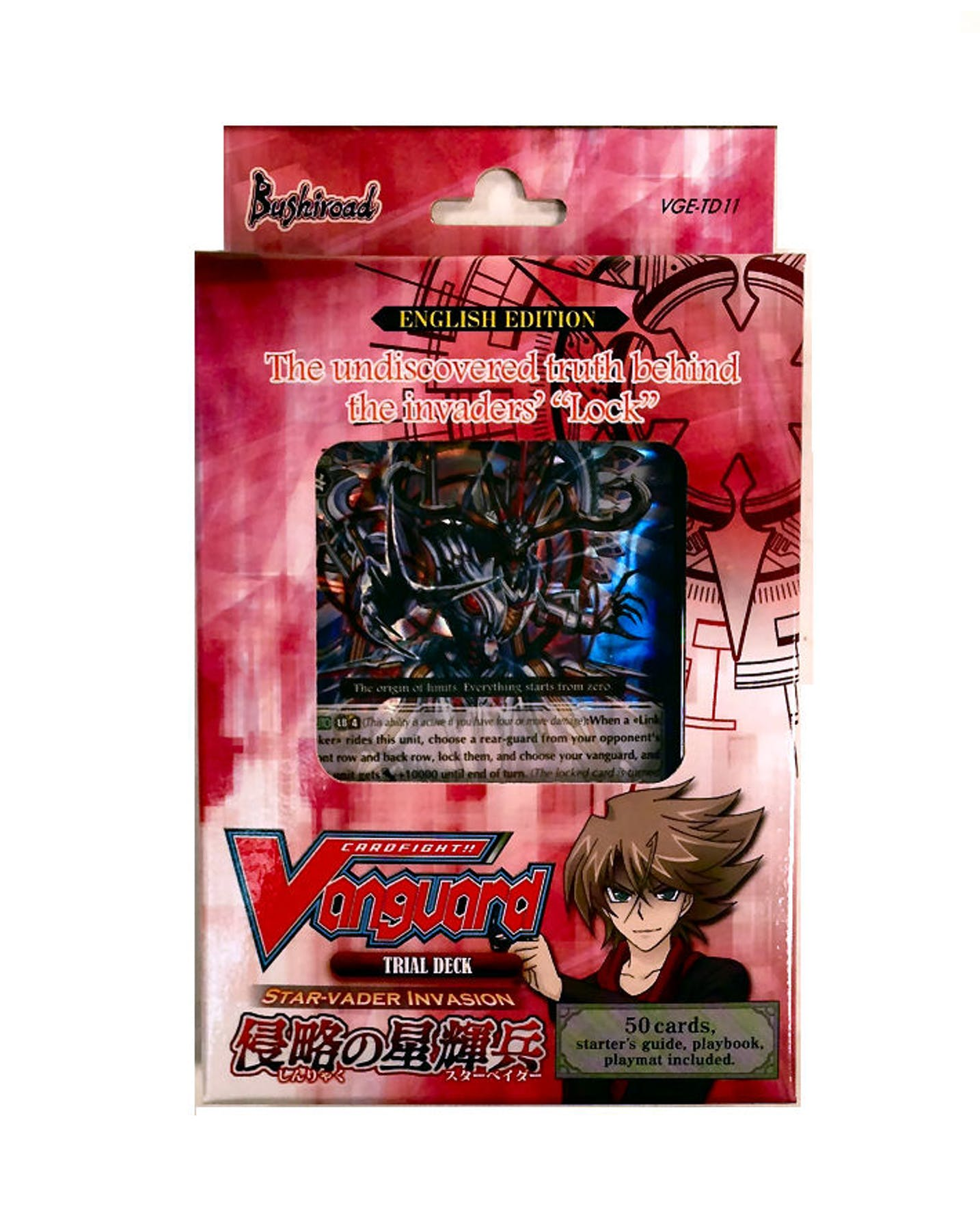 Bushiroad Cardfight Vanguard Star Vader Invasion Trial
