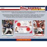2019 Topps Update Series Baseball Hobby 12-Box Case (PLUS 12 Silver Packs!) (Presell)