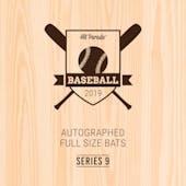 2019 Hit Parade Autographed Baseball Bat Hobby Box - Series 9 - Derek Jeter & Vladimir Guerrero Jr.!!!!