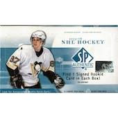 2005/06 Upper Deck SP Authentic Hockey Hobby Box
