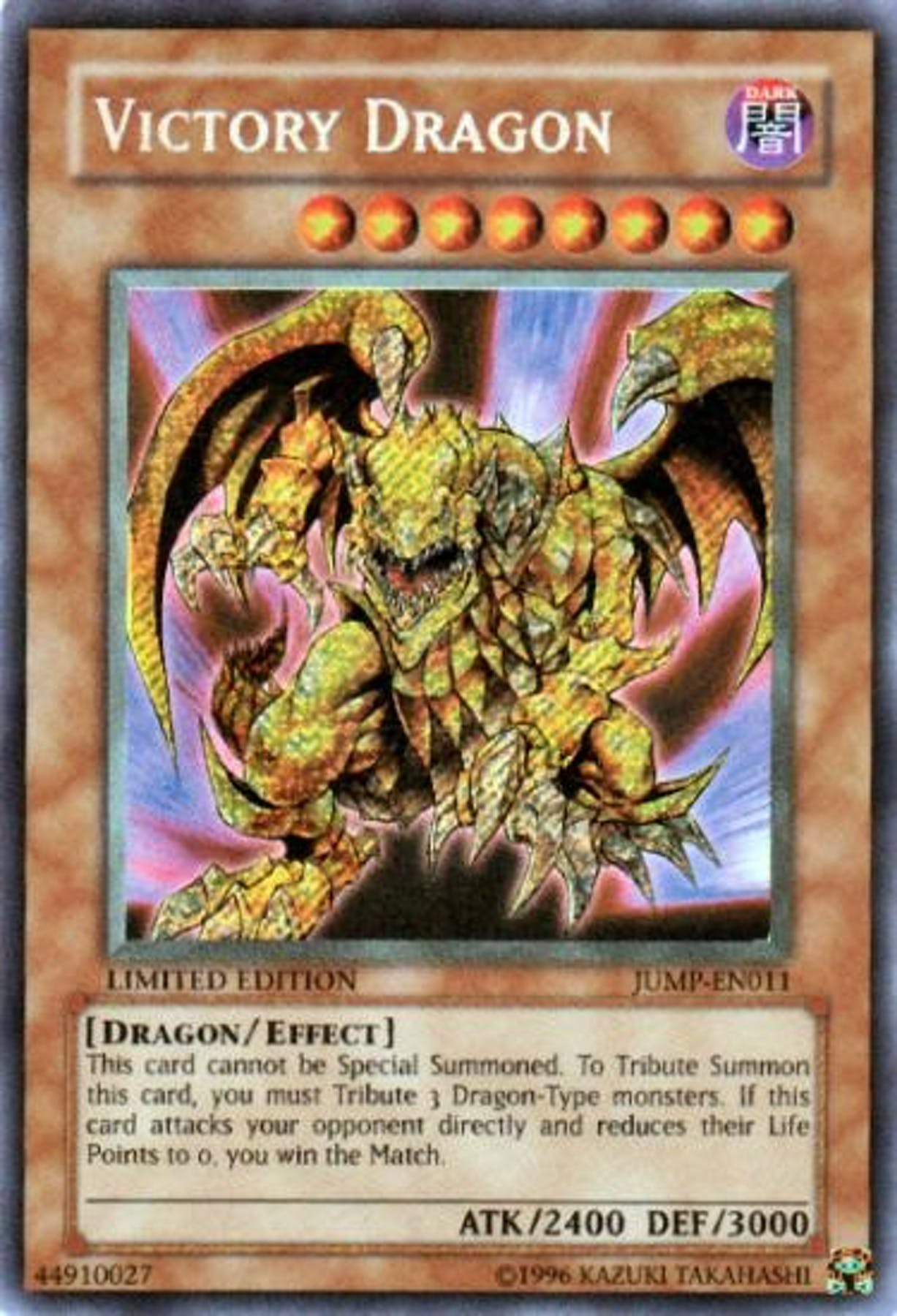 Yu-Gi-Oh Promo Single Victory Dragon Secret Rare (JUMP ... - photo#33