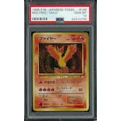 Pokemon Japanese Fossil Moltres 146/ PSA 10 GEM MINT